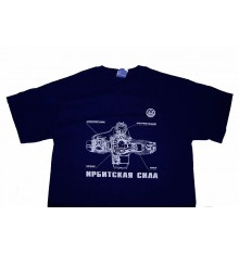 T-Shirt blue with boxer engine