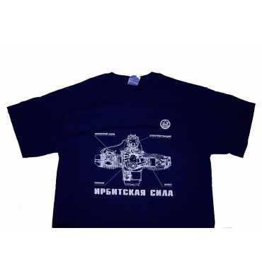 https://www.ural-shop.com/1109-thickbox_default/t-shirt-blue-with-boxer-engine.jpg