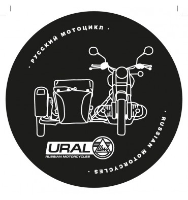 Ural Beer mat (20 pieces)